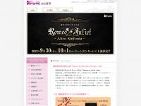 gekidan-otome.com