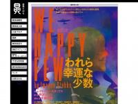 theatercompany-subaru.com