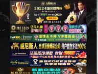office1373.com