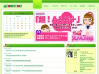 threetree.co.jp