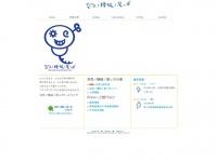 kuukinokikai.com