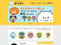 o-jirou.com
