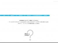 ac-design.jp