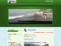 oiso-fishing.com