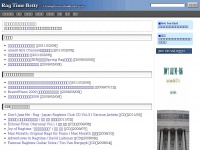 ragtime-betty.com