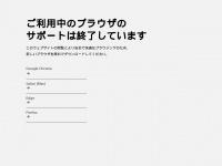 genplanning.co.jp