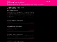 yukikoonishi.com
