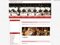 swingbacchus.net