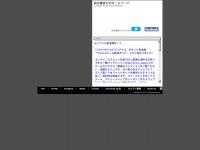 naya-music.com