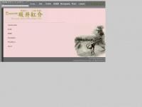 benisuke.com