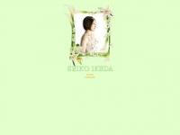 seiko-ikeda.com