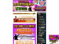 karaoke-hero.com