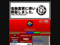 clubholiday.jp