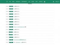 caravan-music.com