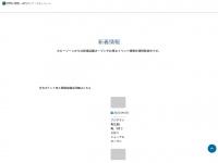hobby-zone.net