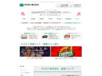 okamoto-condoms.com