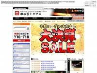 Toyokuni.net