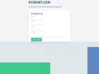 ecwant.com