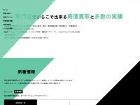 kierankramerbooks.com