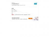 zhongkaowang.cn