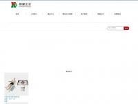 expertranslations.com