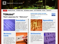japanesetranslator.co.uk