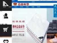 nicecnc-router.com