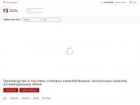 A-xiom.ru