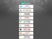 frees2012.com