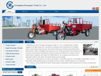 zgtricycle.com