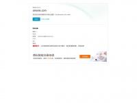 amonix.com