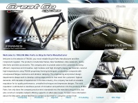 greatgocycles.com