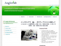 Anglerlab.com