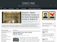 sinonk.files.wordpress.com