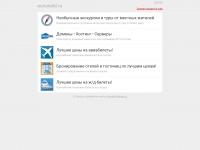 euroweld.ru