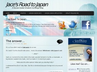 Jace's Road to Japan » Kansai Gaidai, Hirakata Student Exchange Blog - amongst other things...