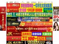 Twentynothings.net