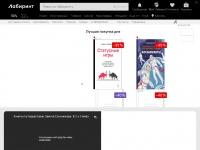 Лабиринт Интернет Магазин Нижний Новгород Официальный Сайт