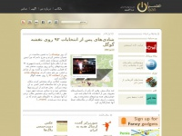 Osyan.net