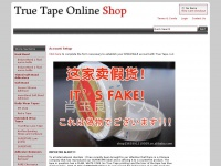 Truetape.com - True Tape, LLC.