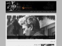 shamlou.org