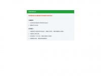 magicaean.com