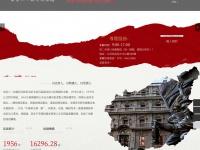 androidmeup.com