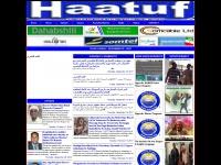 haatuf.net