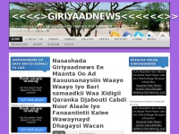 giriyaadnews.wordpress.com