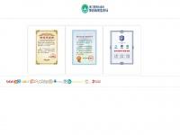 runawaytvgames.com
