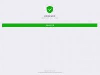 emvwebsource.com