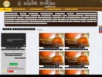 sadaham.net