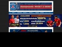 Cosmolinks.org