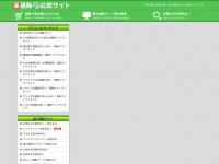 patchwork-europe.com